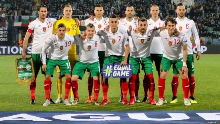 План минимум: България трябва да вкара на Норвегия и да не губи с повече от гол (ето какво показват сметките)