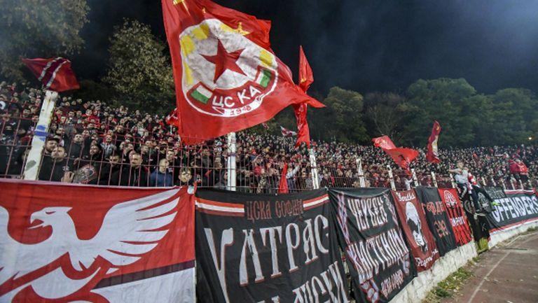 Билетите за домакинствата на ЦСКА-София поскъпнаха