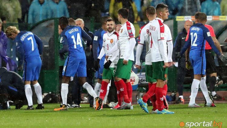 Франция официално се извини на България