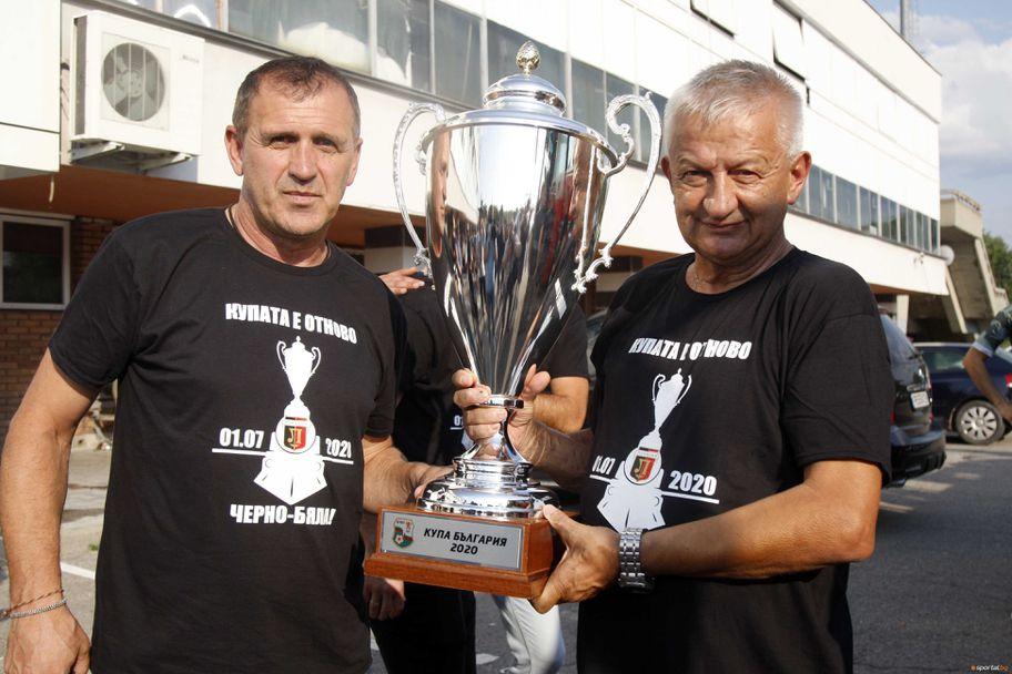 Шествие на Локомотив и фенове с Купата на България