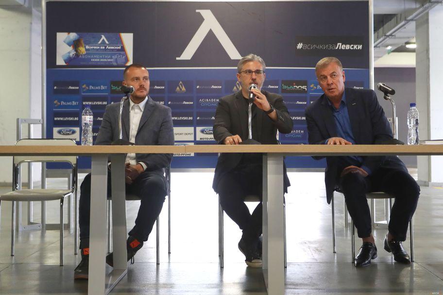 Пресконференция след общото събрание на ПФК Левски АД