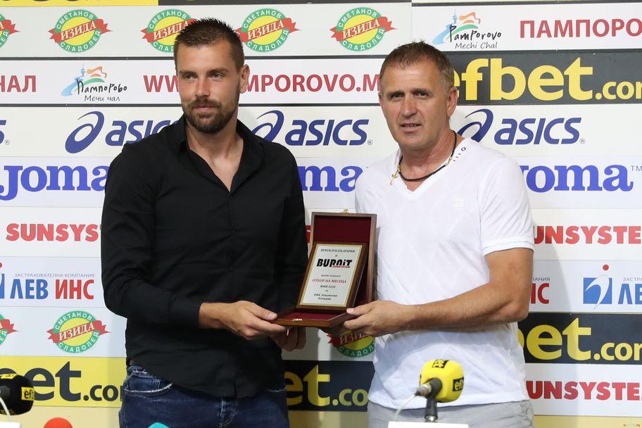 Наградиха Мартин Луков и Бруно Акрапович