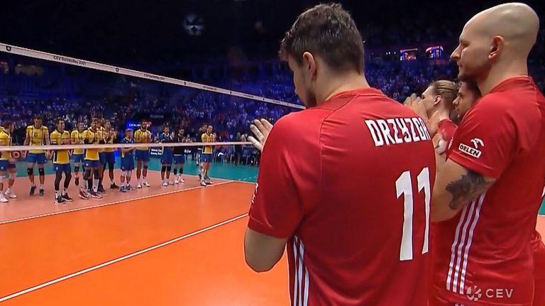Полша - Украйна 3:0