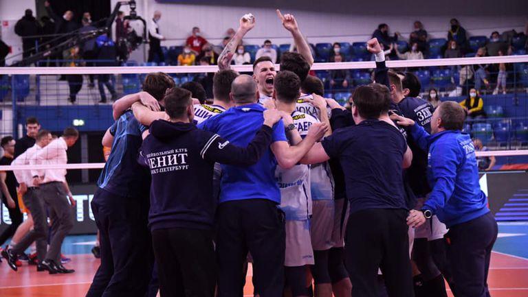 Зенит (Санкт Петербург) на финал в Русия след драма срещу Кузбас (снимки)