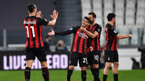 Милан спря черна серия срещу Юве и влезе в топ 4 с гръмка победа (видео)