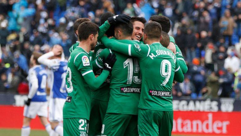 От много подавания Реал Сосиедад забрави да вкара (видео)