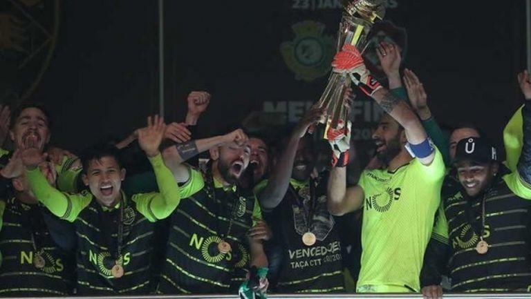 Спортинг спечели с дузпи Купата на Лигата (видео)