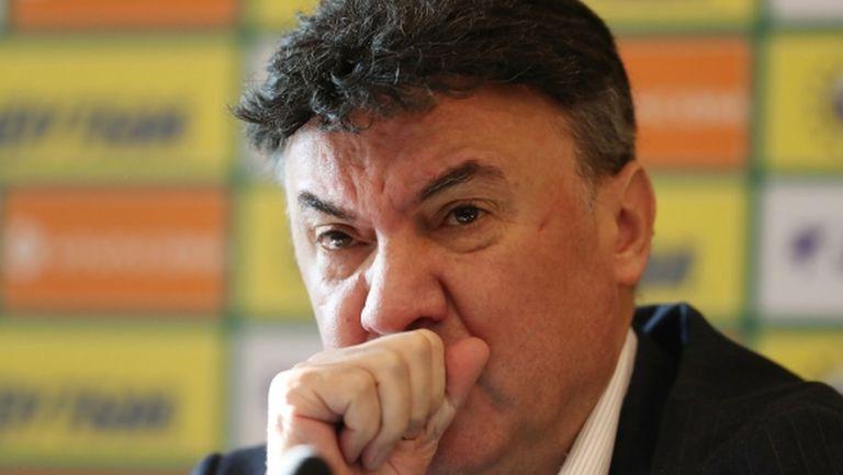Още един клуб подкрепи Боби Михайлов