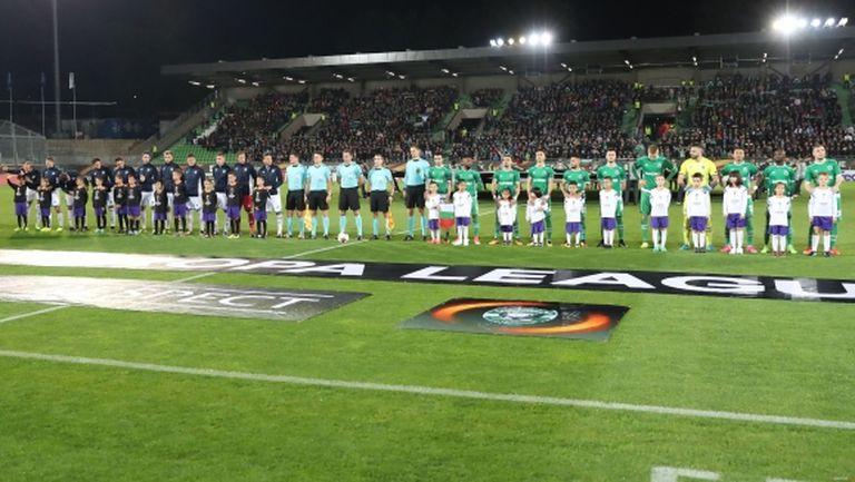 Лудогорец стартира продажбата на билети за реванша с Милан, те ще са поименни