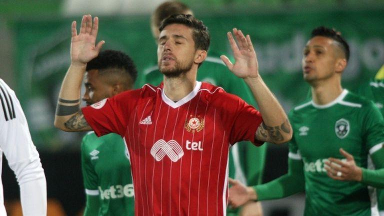 ЦСКА-София с жест към Лудогорец, излъчи нещо малко очаквано на официалния си сайт (снимки)