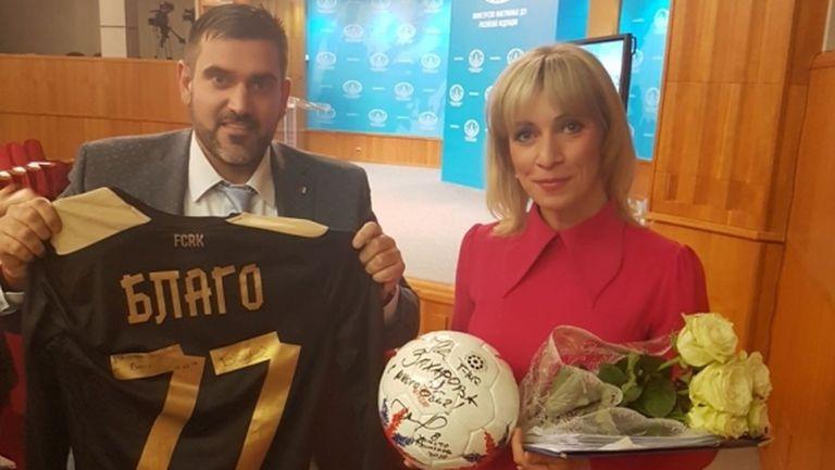 """Камата подарява на Путин копие на """"Златната топка"""""""