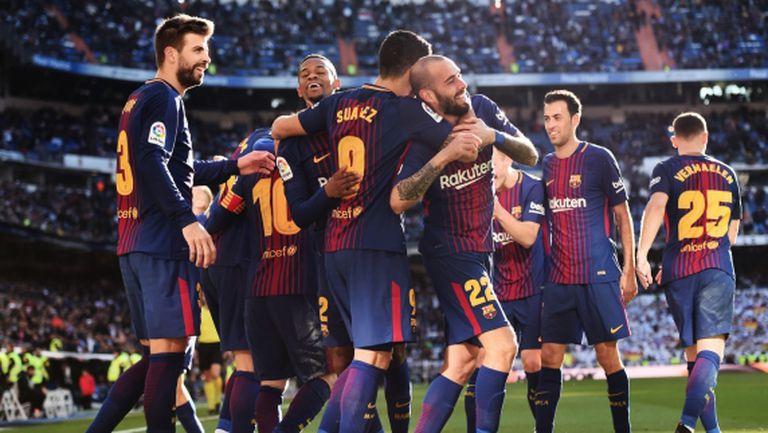 "Барселона пак ще предложи ""Бернабеу"" за финала"