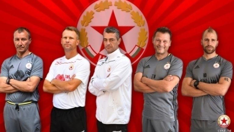 Треньор на ЦСКА-София кара курс в Барса
