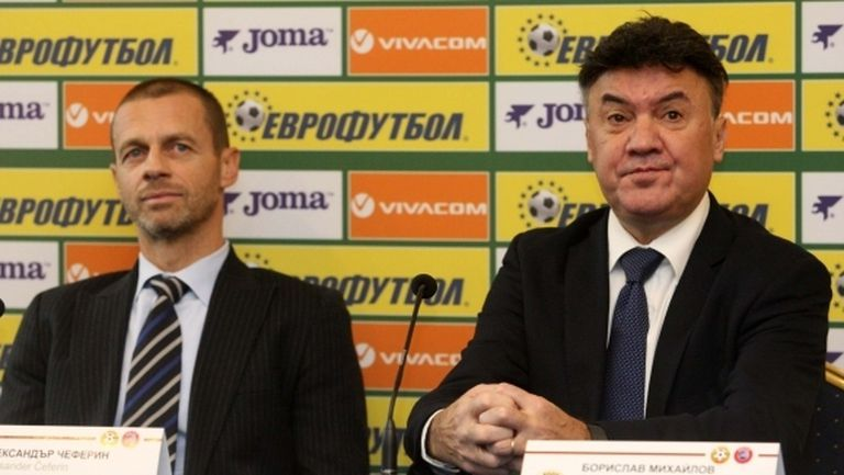 Борислав Михайлов взе участие в 42-рия редовен конгрес на УЕФА в Братислава