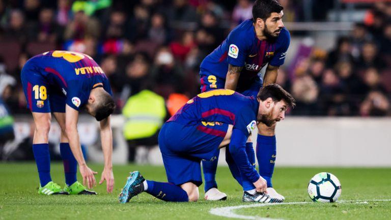 Барселона излиза на финал без Меси и Суарес