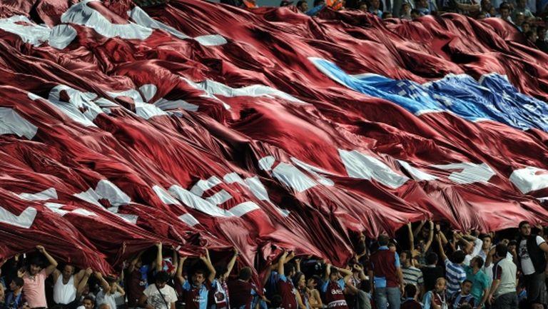 ФИФА забрани трансферите на Трабзонспор