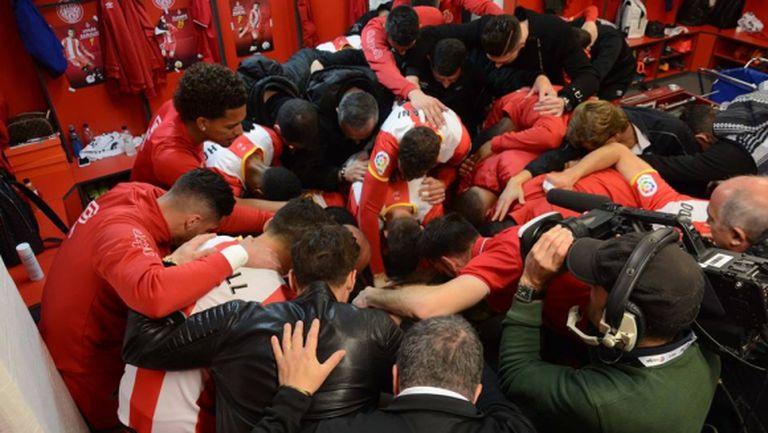 Депортиво Ла Коруня със 17-а загуба за сезона