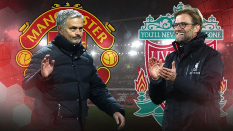 Манчестър Юнайтед и Ливърпул в сблъсък за второто място