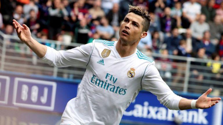 Нищо общо с ШЛ: Кристиано измъкна неубедителния Реал М (видео)
