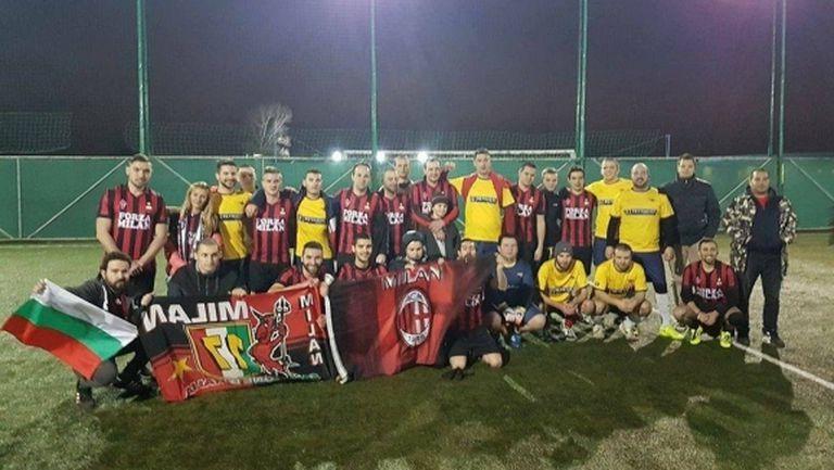 Фенклубовете на Милан и Арсенал с благотворителна кауза