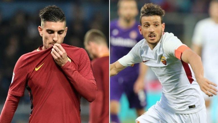 Ювентус атакува Рома извън терена