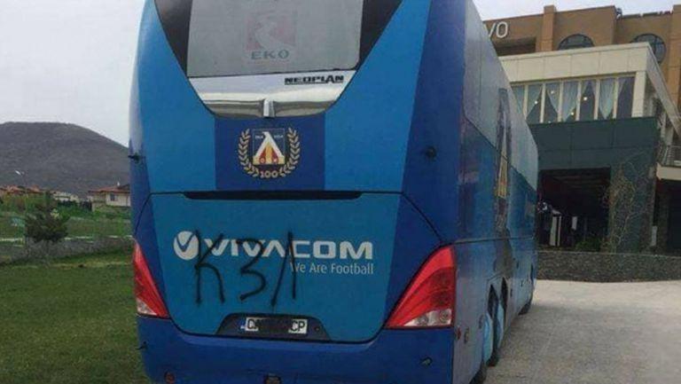 Надраскаха автобуса на Левски в Пловдив