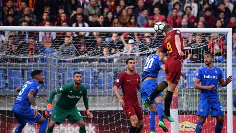 "Рома се сгромоляса на ""Олимпико"" срещу Фиорентина (видео)"