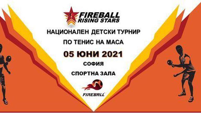 Шампионите от Fireball Rising Stars