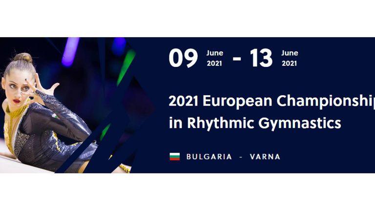 Кметът на Варна Иван Портних откри официално 37-о европейско първенство по художествена гимнастика
