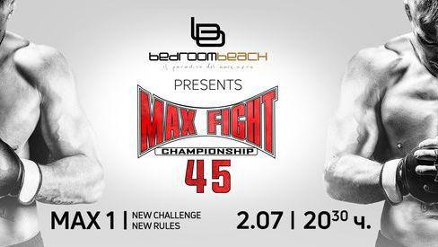 MAX FIGHT 45 ще се проведе на 2 юли 🥊