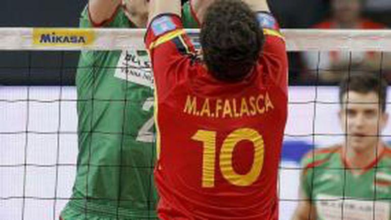 Мигел Анхел Фаласка: Тази победа ни доближава до финалите в Бразилия
