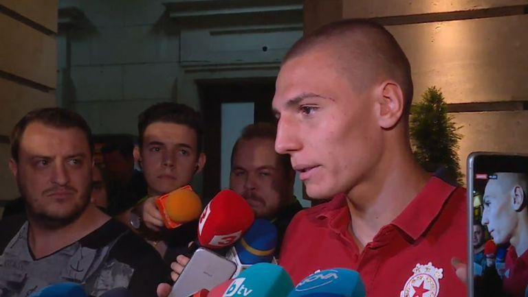 Антов: Всички искахме този трофей, сега ще си ближем раните