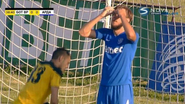 Невероятен пропуск на Милен Стоев лиши Арда от първи гол срещу Ботев (Вр)
