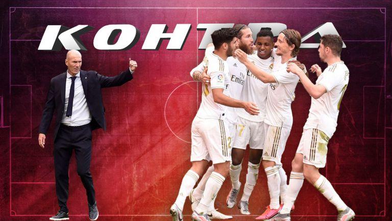 """Наистина ли ВАР помага на Реал Мадрид в битката за титлата - гледайте """"Контра"""""""