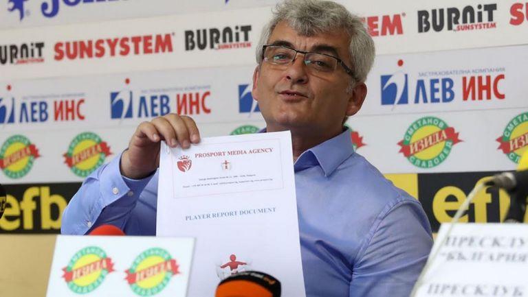 Петьо Костадинов показа доклада до Сити за Филип Кръстев