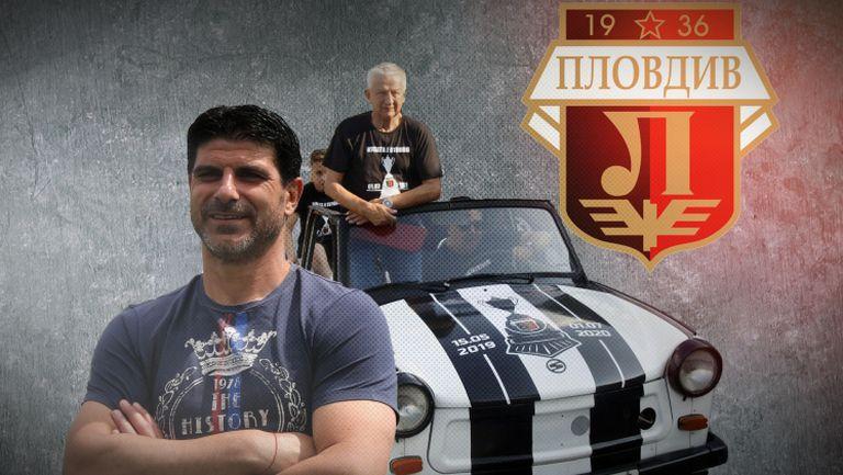 Крушарски и Гонзо за настоящето и бъдещето на Локомотив Пловдив