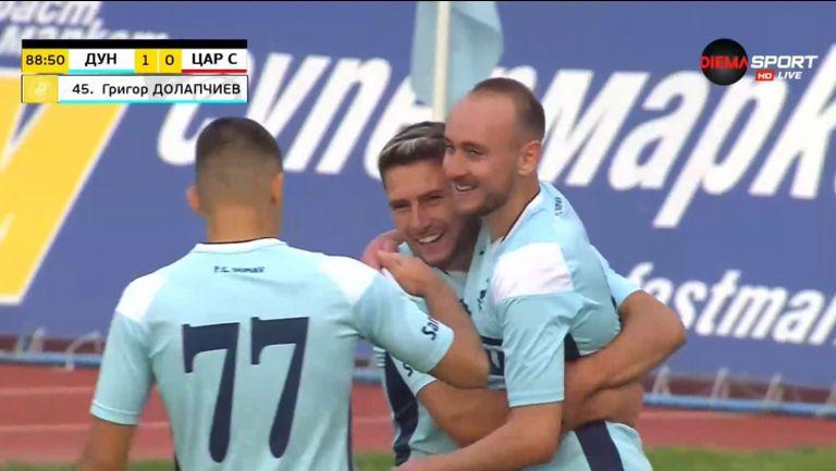 Долапчиев донесе победата за Дунав с гол в края на мача с Царско село
