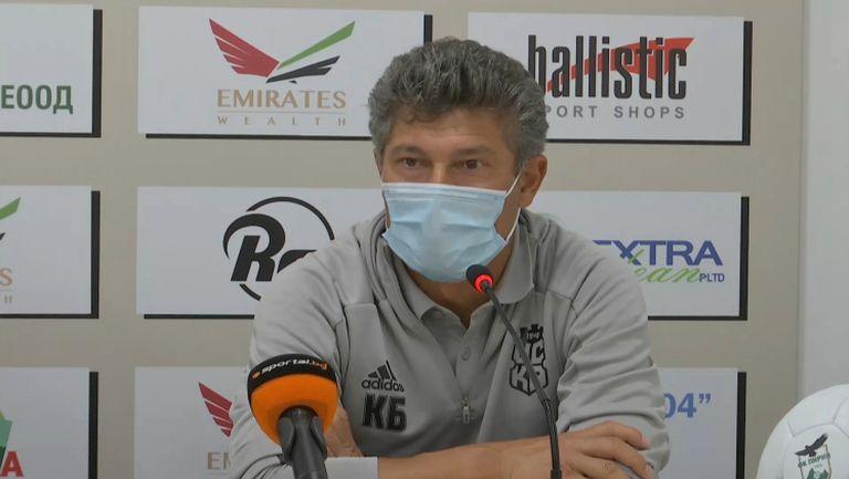 Балъков за мача с ЦСКА-София: Ще бъде емоционално, но трябва да сме разумни