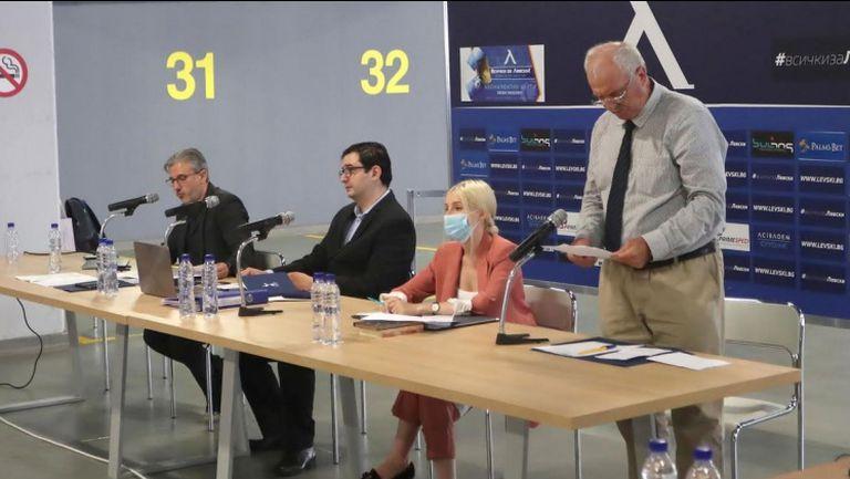 Легендата Ангел Станков откри с реч Общото събрание на Левски