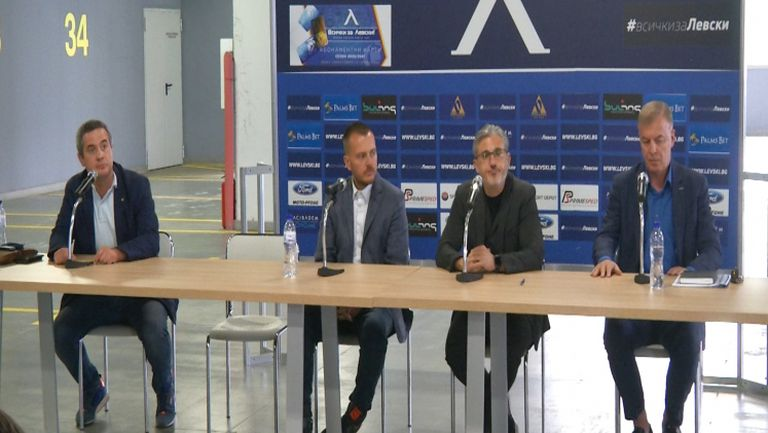 Пресконференция на Наско Сираков и Павел Колев след Общото събрание на Левски