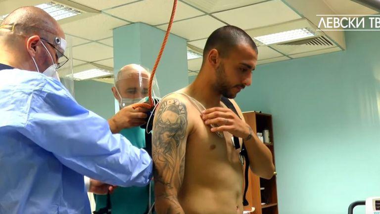 Футболистите на Левски стартираха медицински тестове