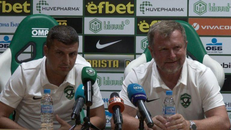 Павел Върба: ЦСКА ще ни бъде основен конкурент