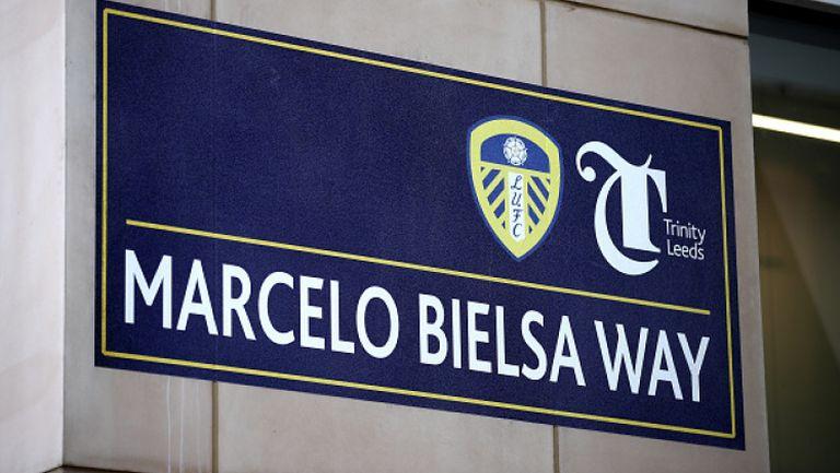 Улица в Лийдс вече носи името на Марсело Биелса