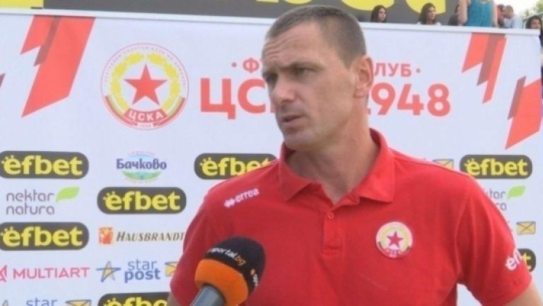 Йордан Юруков: Когато си в ЦСКА, няма как да живуркаш