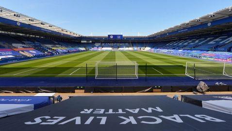 Лестър ще довърши сезона на своя стадион въпреки наложената карантина на града