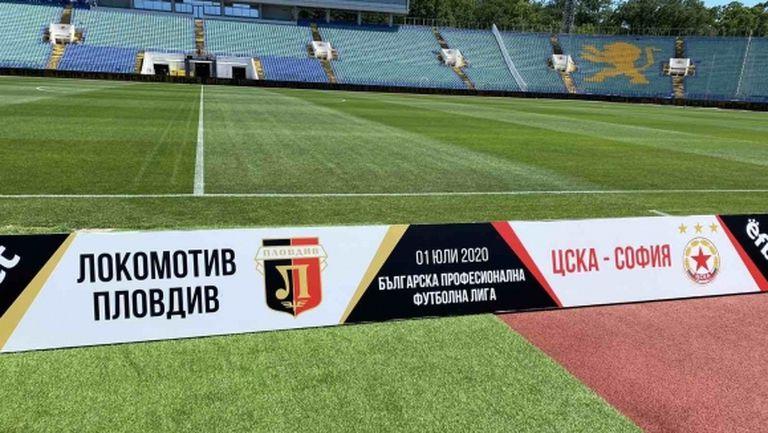 Фенове без билети няма да бъдат допускани до националния стадион за финала