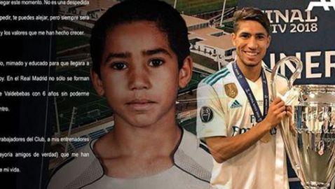 Ашраф за Реал Мадрид: Никога не можеш да се сбогуваш с твоя дом