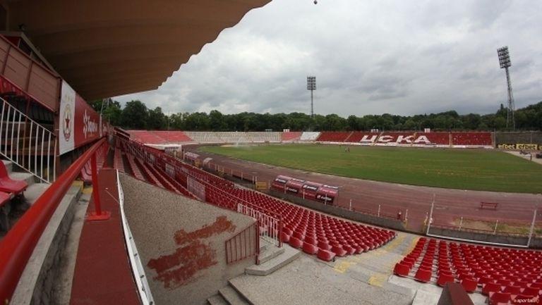 Смениха стадиона за баража между Царско село и Септември