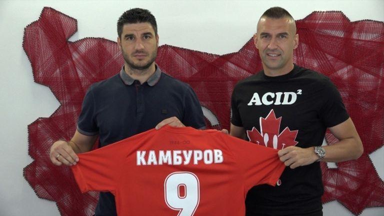 Мартин Камбуров е с COVID-19