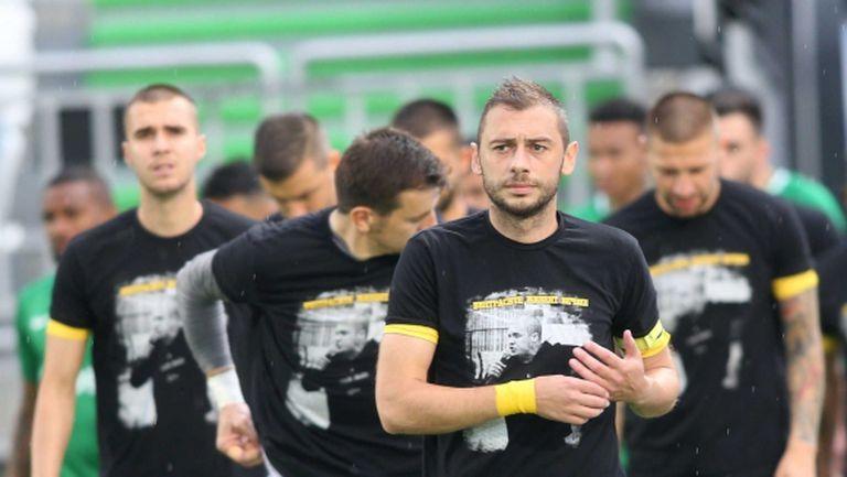 Важни фигури се завръщат в групата на Ботев (Пд) за мача със Славия